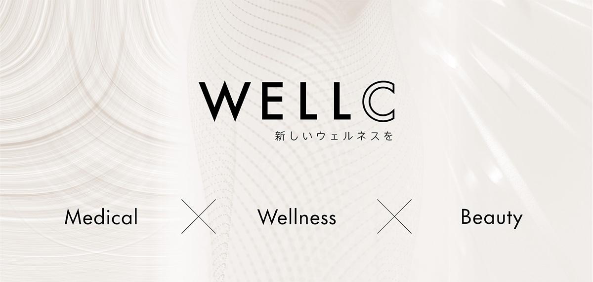Medical×Wellness×Beauty